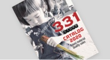 331カタログ廃盤情報